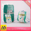 OEM Best Quality Disposable sleepy baby diaper/Cheap soft adult baby cloth diaper pads