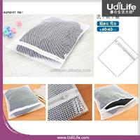 Washing Bag, Laundry Net, Underwear Laundry Bag