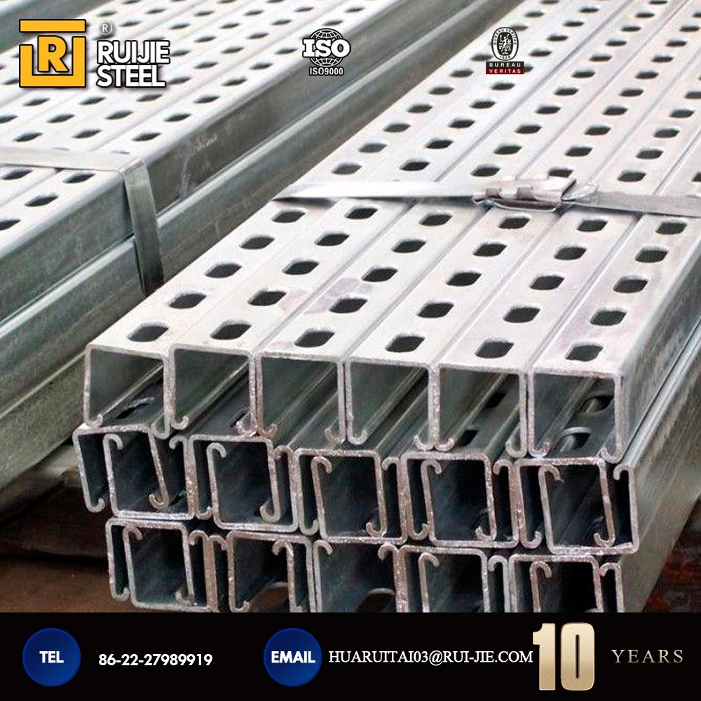 Widely used steel products standard length of c channel
