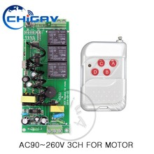 1/2/3 Channel 220V Relay Home Appliance RF Wireless Remote Control Switch
