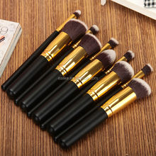 Top quality high quality animal print 10pcs cosmetic brushes set free sample