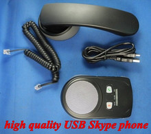 High quality USB Skype phone with Advanced echo cancellation technology