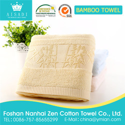 soft bamboo fiber face towel with high qulaity for family