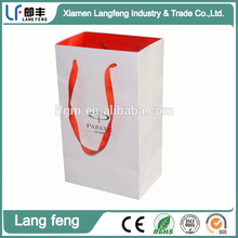 Apparel/Shopping/Gift industrial use custom logo printed paper bag/gift bag