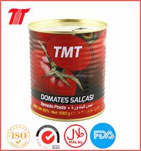 830g tomato puree