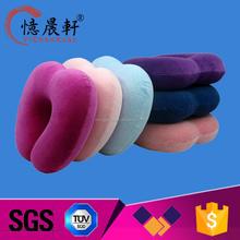 Supply all kinds of novelty travel pillow,u-shape sponge neck pillow,micro beads neck roll pillow