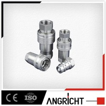 E104 hydraulic carbon steel quick conect and disconnect construction coupler