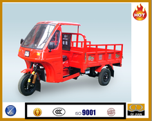 Semi closed nice looking JH200ZH-2E cargo tricycle/cargo three wheel motorcycle