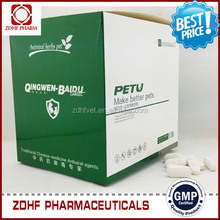 Best selling dog products :Best medicine for deworming puppies --Antiviral medicine praziquantel tablets 600 mg