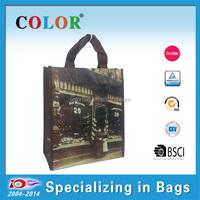 SEDEX approved reusable shopping bag, pp non woven bag