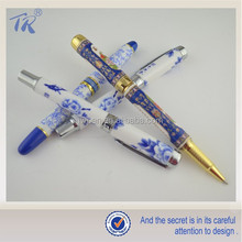 High Quality Ceramic Pen With Chinese Ethnic Style