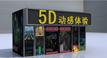 Most Popular 5D Cinema Movies , 5D Theater Movie With Bubble,Rain,Wind Special Effect
