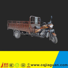 Water Cooled Three Wheel Motorcycle Zongshen/Loncin Engine