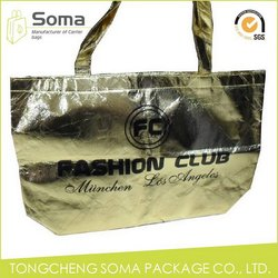 Special professional reusable foldable non woven bags