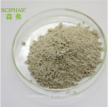 request first High Active ingredients 5htp griffonia seed extract