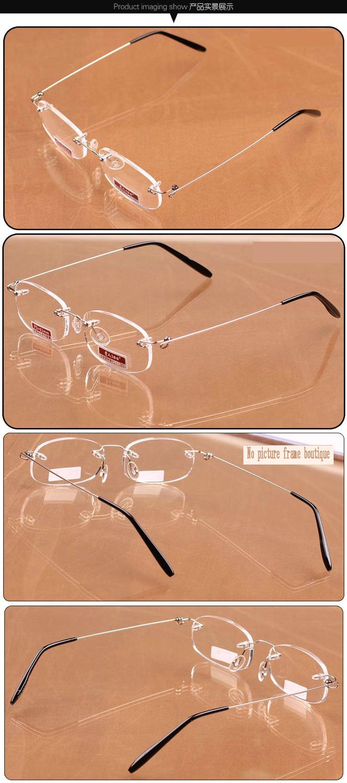 Free Shipping 2017 New Fashion women's men's Super Light Rimless Reading Presbyobic Glasses Eyewear Eyeglass Reader 815