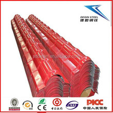 Low price red roofing tile/prepainted metal roofing sheet/color corrugated steel sheet OEM factory