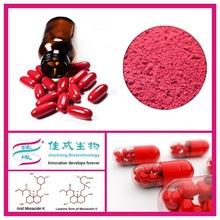 Red Yeast Rice of organic chinese herb medicine