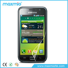 Factory Supply ! Tempered Glass Screen Protector for Samsung I9000 Galaxy S