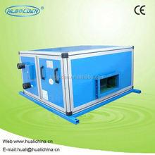 Fresh air handing unit air handling unit prices