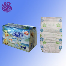 Hot Sale Soft Disposable Baby Diaper in Bales