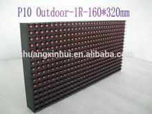 ali expres china pixel pitch de 10mm led de módulo de luz led de la pantalla del módulo p10