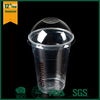 plastic cup disposable,plastic bubble tea cup,glass look plastic cup