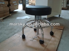 Easy chair inspection service