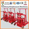 QMJ 2-45 egg laying block making machines in Kenya for construction from Linyi