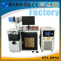 Looking for local sole agent!!YAG laser printer on bearing for cueved surfacce