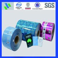 scrap printed opp film rolls / opp printed film rolls