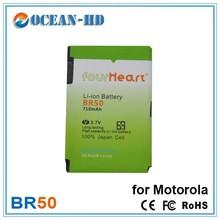 BR50 for Motorola original replacement li-polymer battery 3.7v