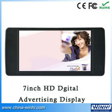 7 inch TFT battery powered motion sensor lcd advertising display digital signage computer advertising and marketing