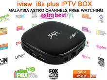 Android XBMC Quad Core TV Box ASTRO Malaysia IPTV Box 1 Year MYIPTV APK 190 Channels in Malaysia Singapore Indonesia PK Starhub