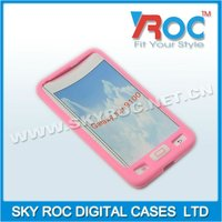Smart beans for Sam Galaxy SII I9100 soft silicone housing
