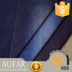 5531B56 china supplier new fashion denim fabric pakistan