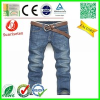 New Style Fashion jeans manufacturers in delhi Factory