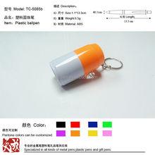 Collapsible telescopic plastic pens TC-5085b