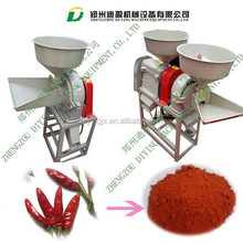 good price Paprika Grinding Machine for sale/grinding machine for herbs/rice grinding machine for sale