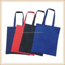 Resuable Non woven tote bag cheap shopping bag promotional non woven tote bag