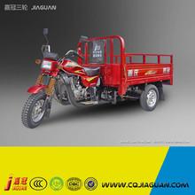 Zongshen Engine 3 Wheel Chopper For Wholesale