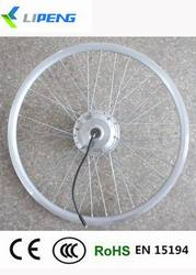 2015 new year promotion hot sale USD 50 only 36V 250W front wheel gear drive high torque electric motor