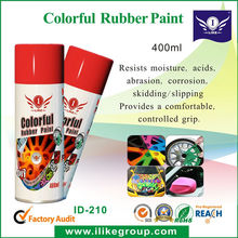 iLike Colorful Pealable Rubber Spray Paint