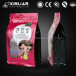 flat bottom side gusset zipper pouch,square bottom zipper plastic bag,doypack quare bottom packaging bag