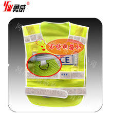 Durable safety vest for police working led reflective yellow vest