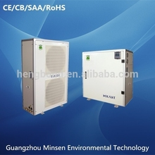 Split type multi function air source heat pump central hot water system multi function heat pump