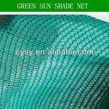 Vegetable garden sun shade netting/sun shade house
