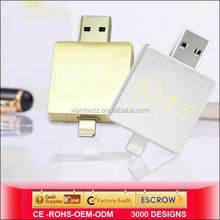 Sustyle SU-AP4 aluminum alloy material USB flash memory