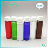 new design new product lotion bottle plastic lotion bottle body lotion bottle