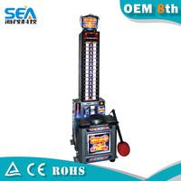 HM-L04-A Haimao 2015 amusement boxer machine electric hammer boxing game machine